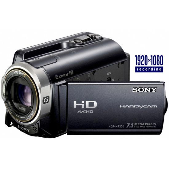 Sony Handycam HDR-XR350VE
