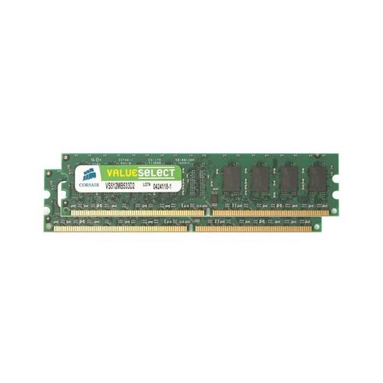 Corsair 2GB PC2-5300 DDR2 DIMM Memory Kit