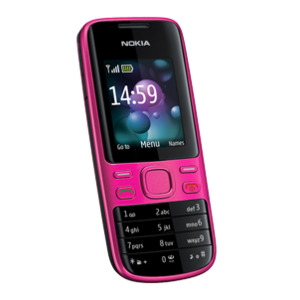 Photo of  Nokia 2690 Mobile Phone