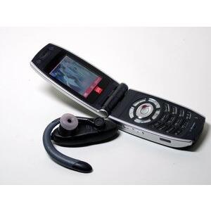 Photo of Sharp GX25 Mobile Phone