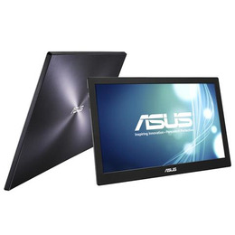 Asus MB168B  Reviews