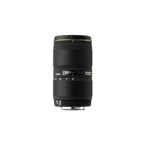 Photo of Sigma 50-150MM F/2.8 EX DC Lens For Nikon Lens