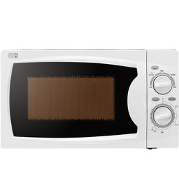 ESSENTIALS C17MW14 Solo Microwave - White Reviews