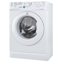 Indesit XWSB61251W Reviews