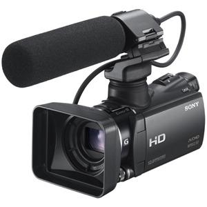 Photo of Sony HXR-MC50E Camcorder