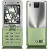 Photo of Sony Ericsson T650 Mobile Phone