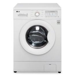 LG F12B9QDA 7kg 1200 Spin Direct Drive Freestanding Washing Machine Reviews