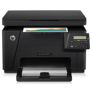 Photo of HP Color LaserJet Pro MFP M176N Printer