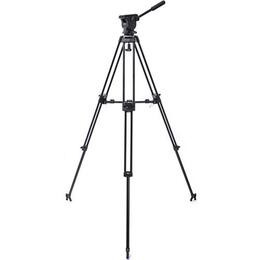 Daiwa DST-73 Tripod and Head Kit
