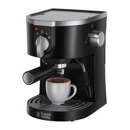 Russell Hobbs Pump Espresso Machine 19720 Reviews