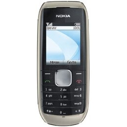 Nokia 1800 Reviews