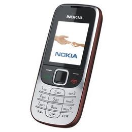 Nokia 2330 Classic Reviews