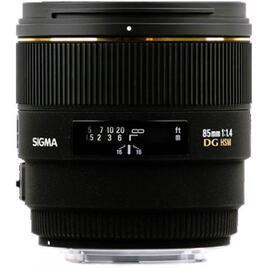 Sigma 85mm f/1.4 EX DG HSM (Nikon mount) Reviews
