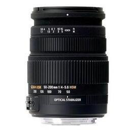 Sigma 50-200mm f4-6.3 DC OS