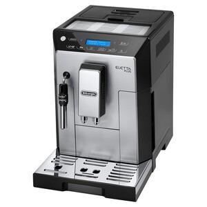 Photo of De'Longhi Eletta Plus ECAM44.620S Coffee Maker