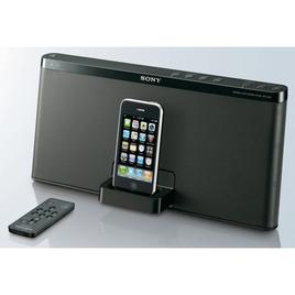Sony RDP-X50iP Reviews