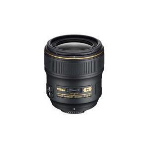 Photo of Nikon AF-S 35MM F1.4 g VR  Lens