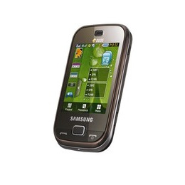 Samsung GT B5722 Reviews