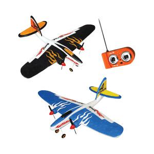 Photo of Spirit Of Air Air Phantom 43CM Wingspan - Blue Toy