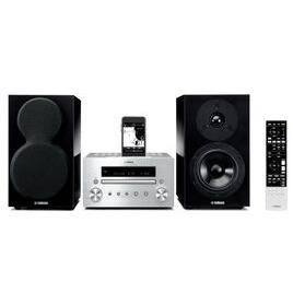 Yamaha CRX-550 & NS-BP200 - Hifi & Speaker Bundle Reviews