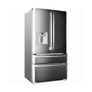 Photo of Baumatic Titan 5 Fridge Freezer