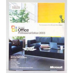 Photo of Microsoft 269 06738 Software