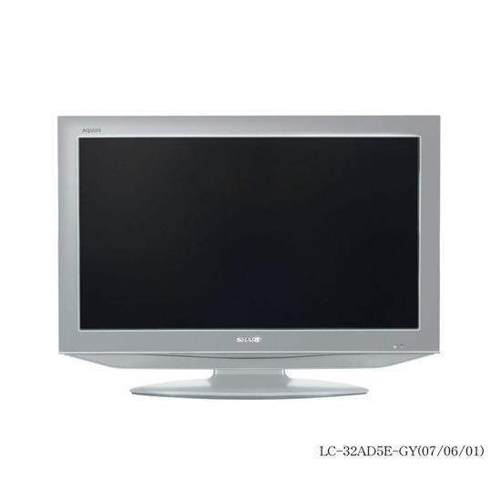 Sharp LC32AD5E