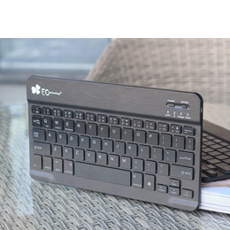 EC Technology Backlit Keyboard Reviews