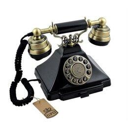 ProTelX GPO Classic Duke Home Phone