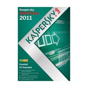 Photo of Kaspersky Anti-Virus 2011 Software