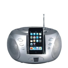 IWANTIT iPODST10 iPod Docking Station - White Reviews