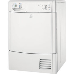 Indesit IDC 75 Reviews