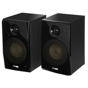 Photo of Sond Audio Bookshelf Speakers Speaker
