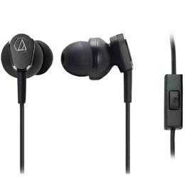 QuietPoint ATH-ANC33iS Noise-Cancelling Headphones - Black Reviews