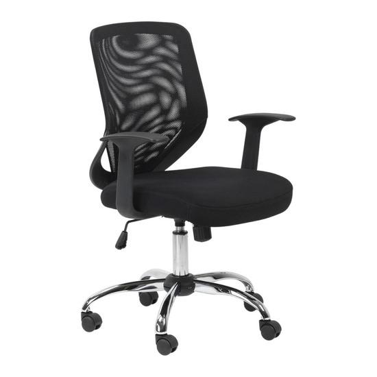 Atlanta Mesh Operator Chair