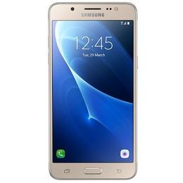 Samsung Galaxy J5 Reviews