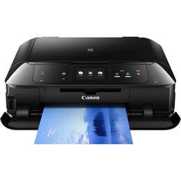 Canon Pixma MG7750 Reviews