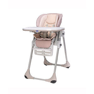 Photo of Chicco Polly 2 IN1 Baby Product
