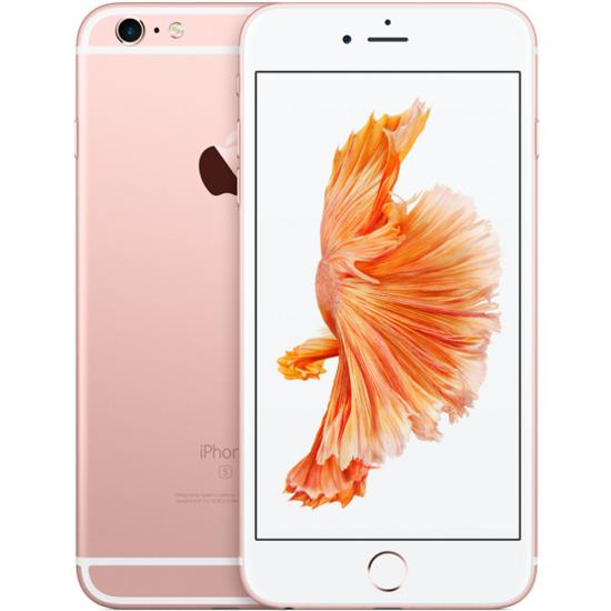 iPhone 6s Plus - 128 GB