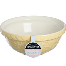 Bake My Day 29 cm Mixing Bowl - Yellow Reviews
