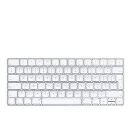 Apple Magic Keyboard Reviews