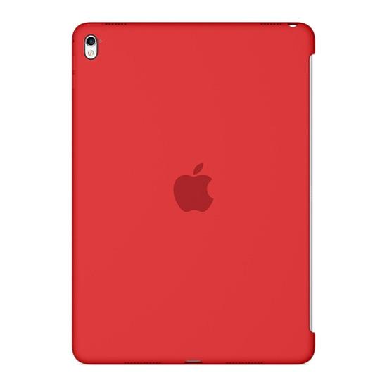 Silicone iPad Pro 9.7 Case - Red