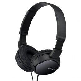 Sony MDR-RF811 Overhead Home Wireless Headphones Reviews