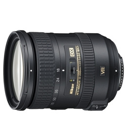 Nikon AF-S DX NIKKOR 18-200mm f3.5-5.6 G ED VR II Reviews