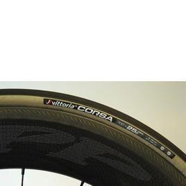 Vittoria Corsa G+ tyres