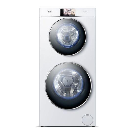 Haier HW120-B1558 Washing Machine