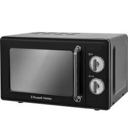 RUSSELL HOBBS  RHRETMM705B Solo Microwave - Black Reviews