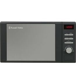 RUSSELL HOBBS  RHM2064G Solo Microwave - Grey Reviews