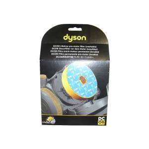 Photo of Dyson DC08 Filter Vacuum Cleaner Accessory