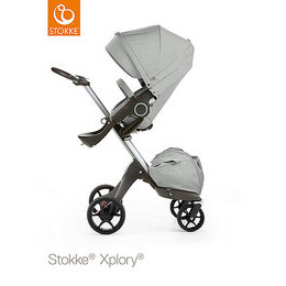 Stokke Xplory V5 Reviews